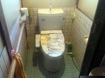 岡崎市 MS様邸 トイレ リフォーム施工事例